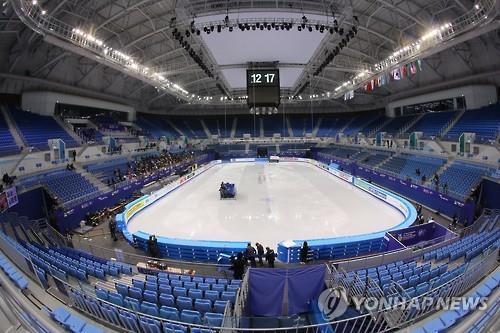 Interior del Ice Arena de Gangneun