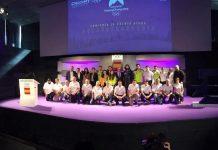 Espectacular presentación de Eurosport España en el Comité Olímpico Español (COE)