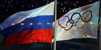 """Los atletas invitados podrán participar, tanto en las modalidades individuales como en las de equipo, con el nombre de """"Atletas Olímpicos de Rusia"""" y bajo el uniforme y bandera olímpica"""