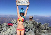 Gigi Wu, la influencer del bikini