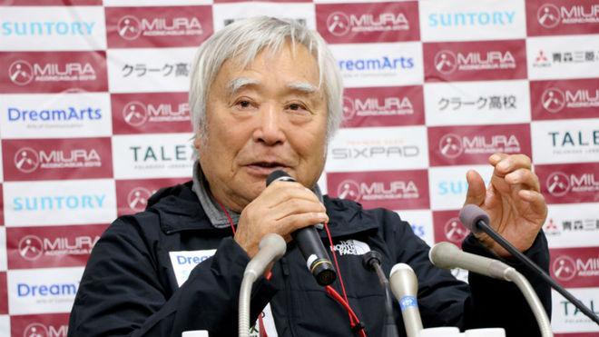 Yuichiro Miura, en rueda de prensa antes de su expedición EFE